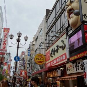 东京-京都-大阪