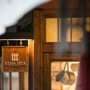 日本-篠山+福住Nipponia酒店